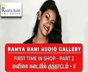 Ramya Rani Sex Story from singam puli heroine ramya sex