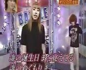 B RAP Nanshiki 20 from 20 b