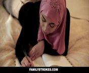 FamilyStrokes - Pakistani Wife Rides Cock In Hijab.mp4 from pakistan actrs filmstar nargis sex xxx