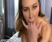 JOI Mom - Can't Stop Watching Hot Stepmom Cherie DeVille from hot incest mother